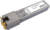 1Gb RJ45 Copper Transceiver